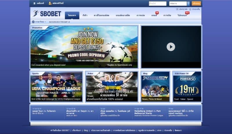 เอสบีโอเบท,sbobet online