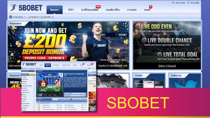 เว็บ Sbobet , Sbobet พนันกีฬา
