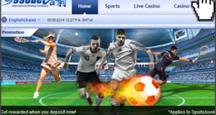 เว็บเดิมพันกีฬาออนไลน์ , เดิมพันกีฬาออนไลน์