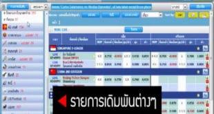 link m8bet อัพเดทล่าสุด ,m8bet online,สมัคร m8bet