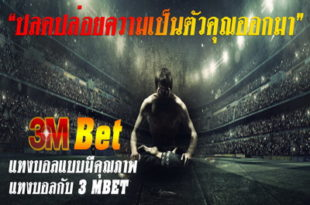 3mbet mobile
