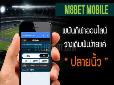 วิธีเล่น m8bet , M8bet online