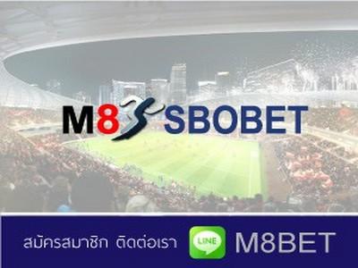 M8bet เบอร์โทร